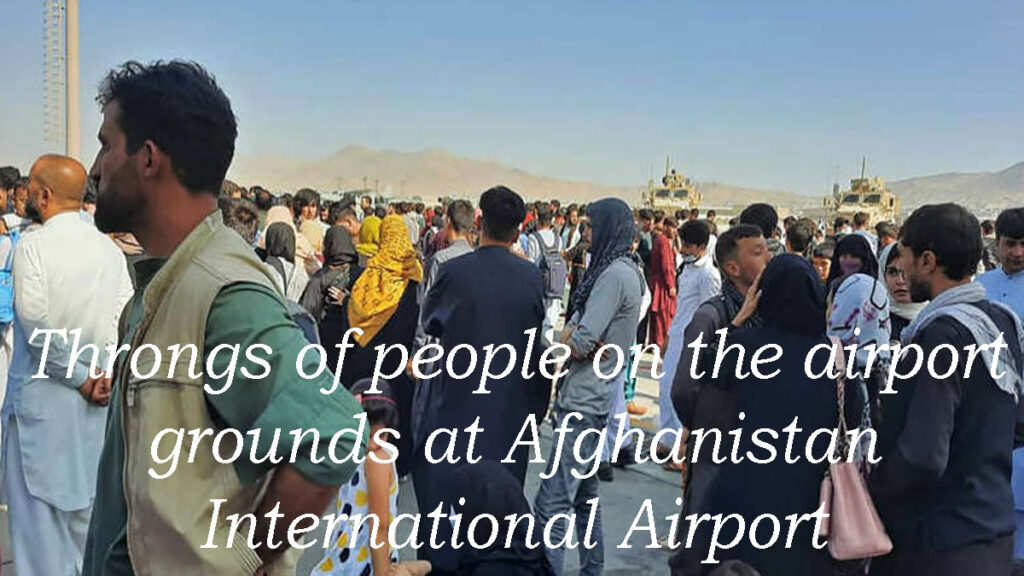 People On Airport Grounds